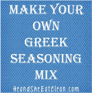 Clean Eat Recipe :: Make Your Own Greek Seasoning Mix #eatclean #heandsheeatclean #recipe #seasoning #seasoningmix #makeyourown #easy #greekseasoning