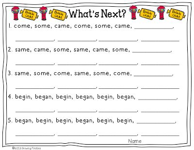 Sight Word Math with Look Alike Words - Set 1: Graphs & Patterns; Set 2 - Coin Counting