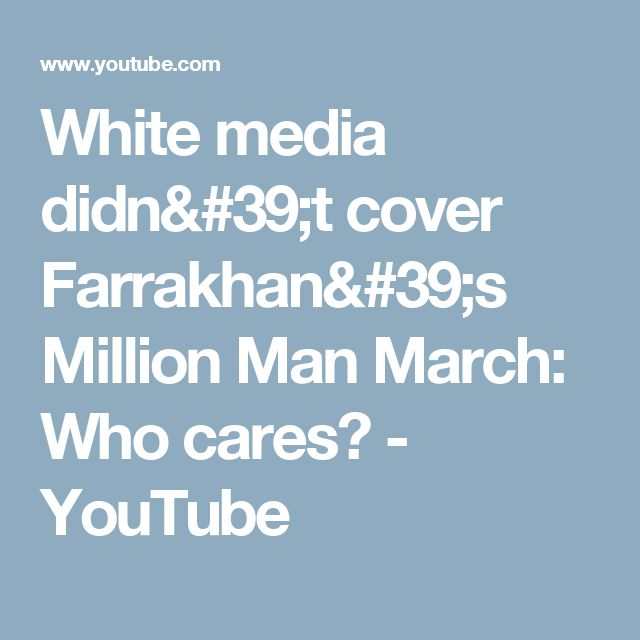 White media didn't cover Farrakhan's Million Man March: Who cares? - YouTube