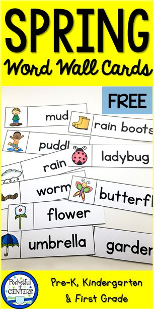 Printable Spring word cards for word wall or pocket chart for PreK and Kindergarten writing center.