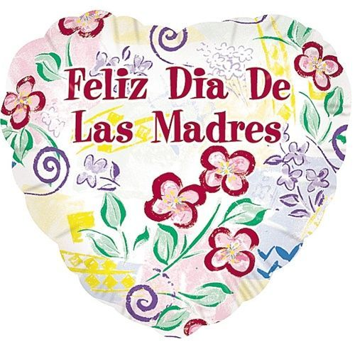 dia de las madres wallpaper - photo #42