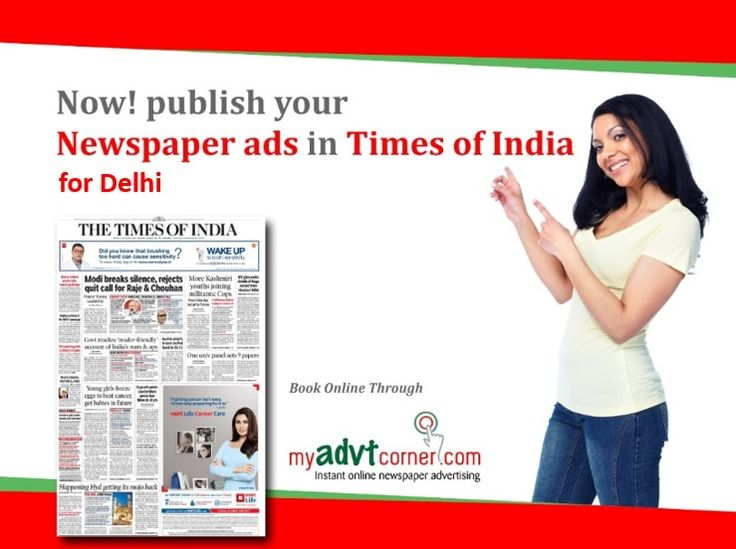 Check Times of India Delhi Ad Rates, Rate Card, Tariff and Circulation. Booking Classified & Display Advertisement in The Times of India Newspaper is more easy and simple through online.