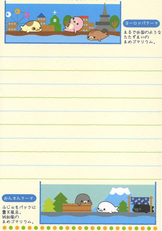 mamegoma seals memo pad with seals in the sea 5 free planner