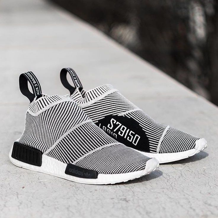 newest 5e4ba ee9f3 adidas Originals continues to create crazy silhouettes utilizing the  patented combination of Primeknit and Boost, and their latest creation, the  adidas NMD