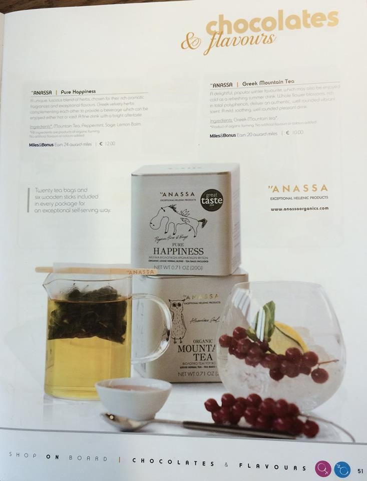 Anassa Organics now available even above the clouds. Shop on Board Aegean Airlines  http://www.anassaorganics.com