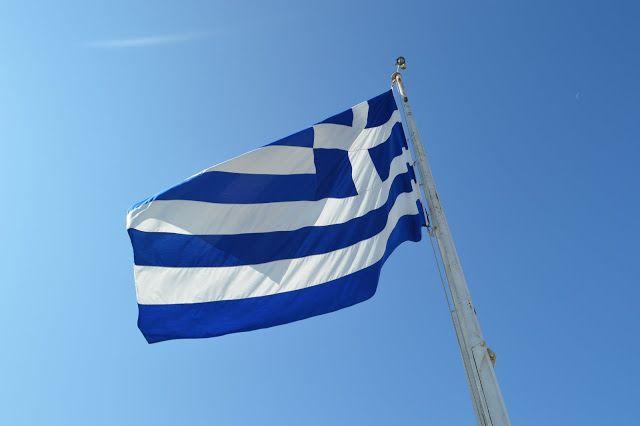#greece #flag