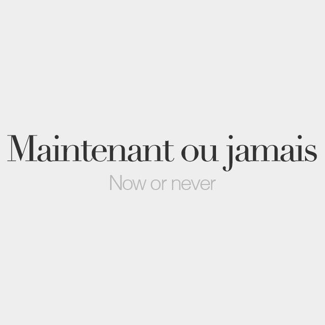 Maintenant ou jamais | Now or never | /mɛ̃t.nɑ̃ u ʒa.mɛ/