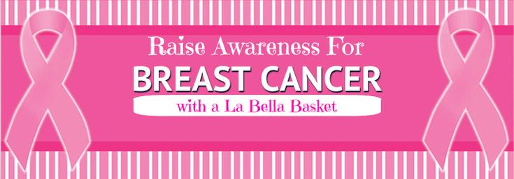 October is Breast Cancer Awareness Month «