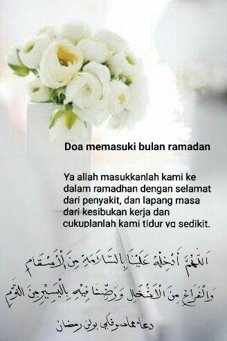 Doa memasuki ramadan