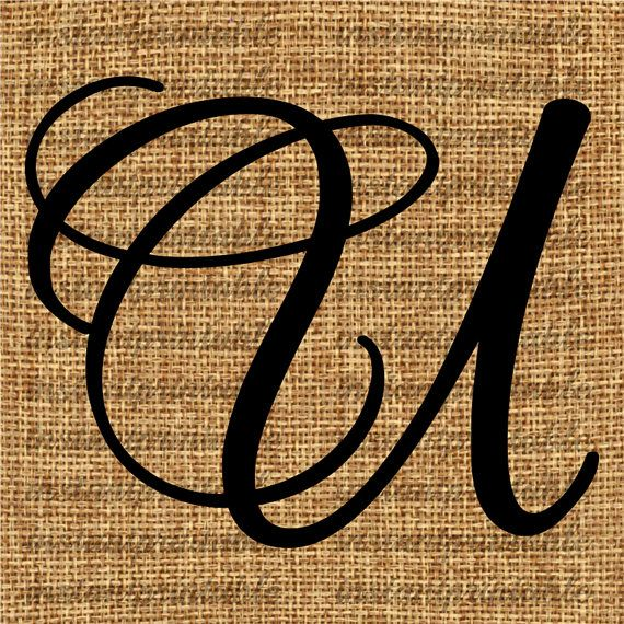 Monogram Initial Letter U Letter Clip Art от InstantPrintable