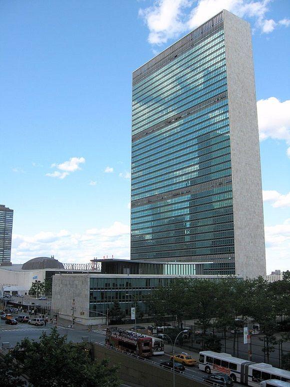 Edificio de la sede de las #NacionesUnidas en #Nueva York, el mundo en 7 hectáreas. http://www.reservarhotel.com/blog/edificio-de-la-sede-de-las-naciones-unidas-en-nueva-york-el-mundo-en-7-hectareas/ #reservarhotel #NewYork