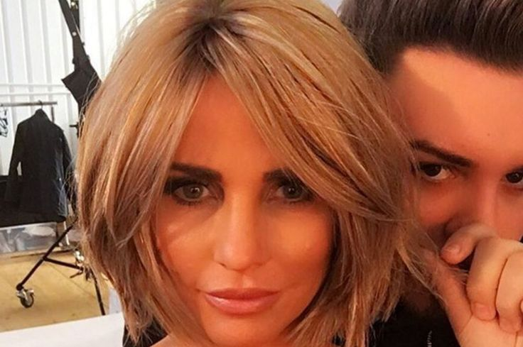 Katie Price cuts her hair VERY short - unveiling sophisticated new bob - Mirror Online