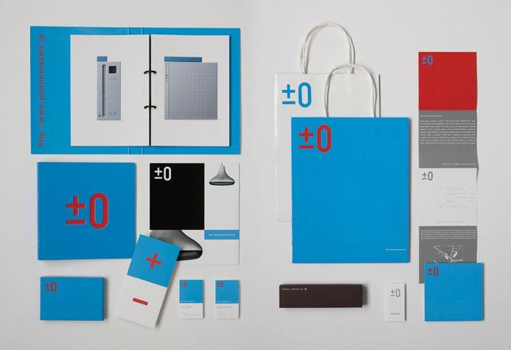 Taku Satoh Design Office ±0〈2003〜〉