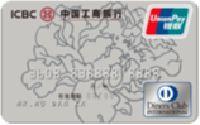 Diners Club Classic Card  USD RMB I ICBC