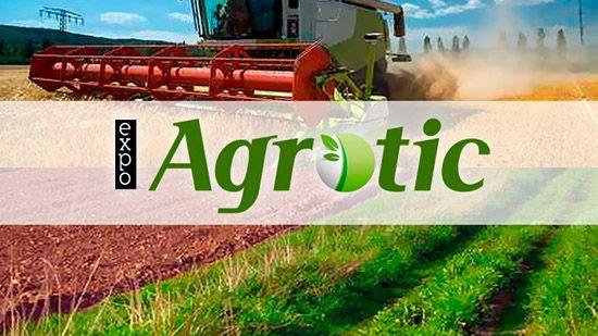 Ημερίδα - Αγροτική Επιχειρηματικότητα σε καιρούς κρίσης