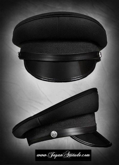 Casquette noire militaire armee > JAPAN ATTITUDE - ACCCHA134   Shop : www.japanattitude.fr