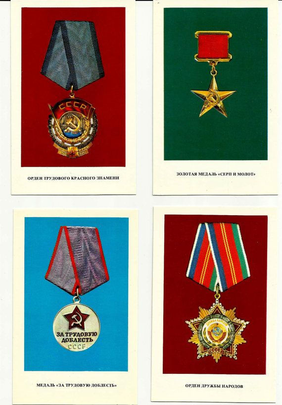 Orders and Medals of USSR Vintage Russian Postcards  by LucyMarket