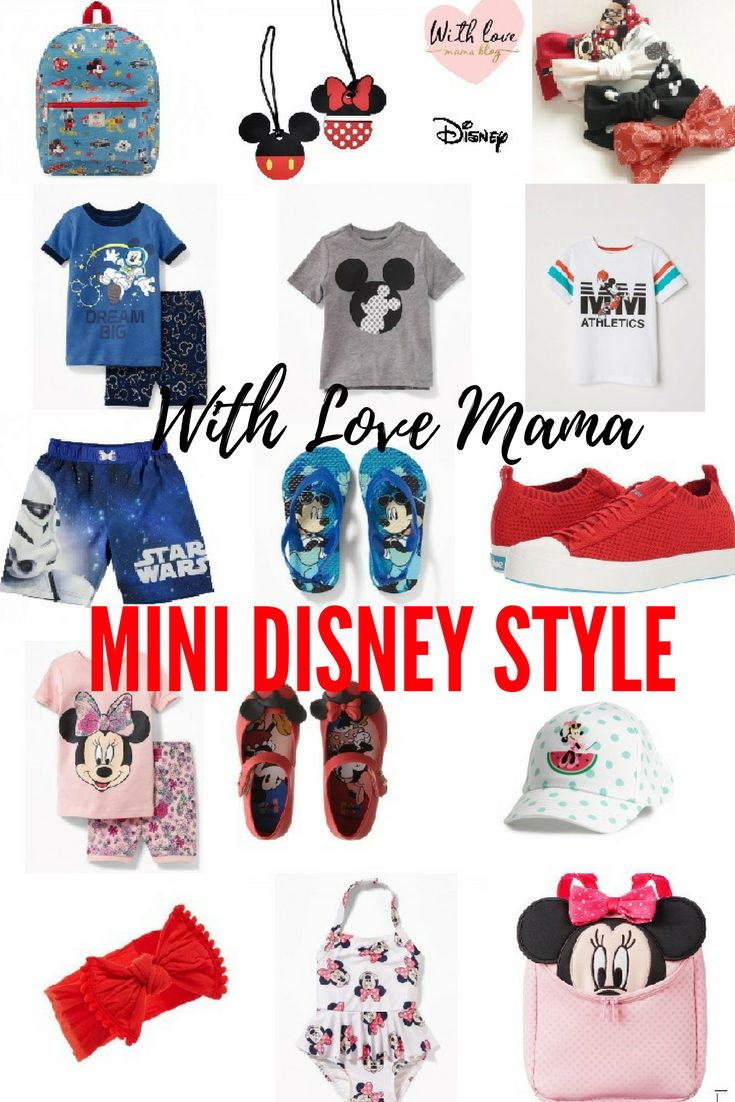 Planning a Disney trip? Make sure the little ones have the cutest style while there!