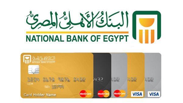 مميزات فيزا البنك الأهلي و كل إجابات أسئلتك المحيرة عنها Card Holder Cards Blog