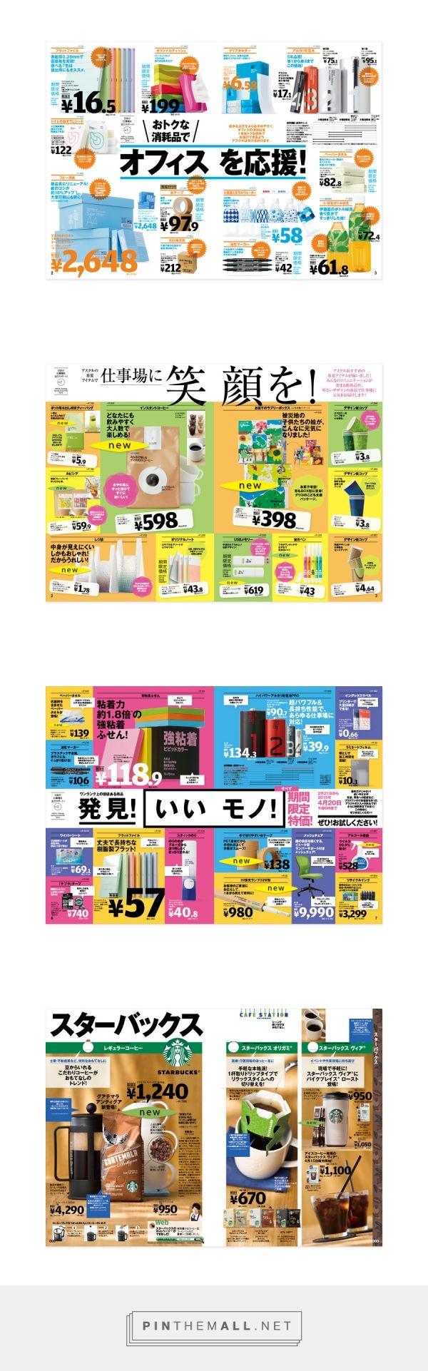 Askul 23-1   Okamoto Issen Graphic Design Co.,Ltd....