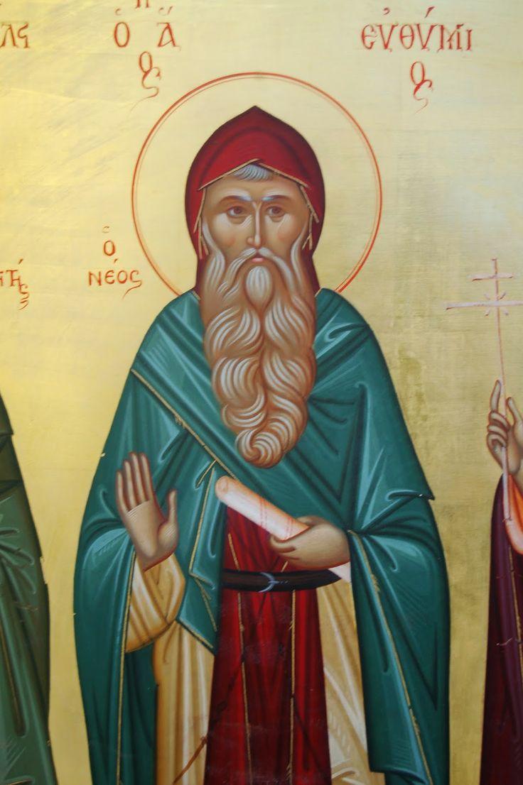 Όσιος Ευθύμιος ο Νέος, ο εν Βραστάμοις ασκητεύσας: Όσιος Ευθύμιος ο Νέος (823-898)