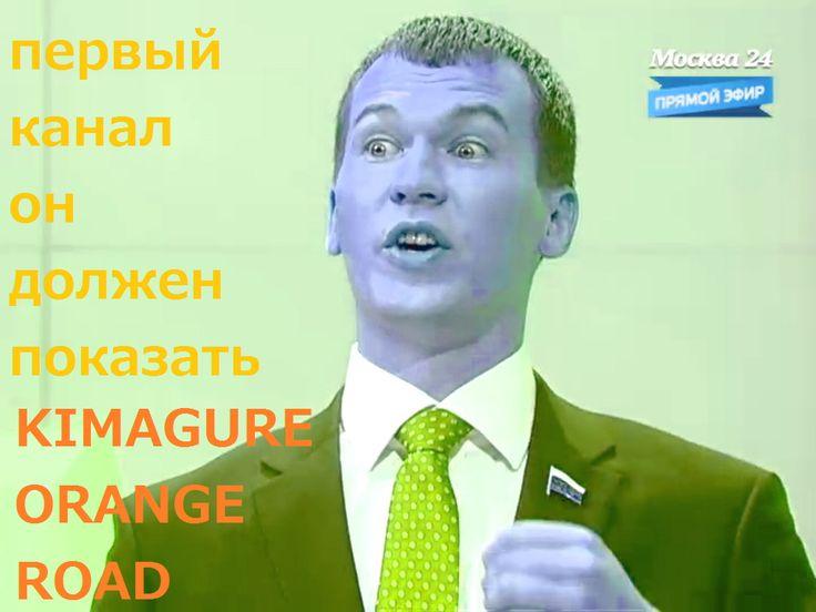 KOR IN RUSSIA by povsuduvolosy.deviantart.com on @deviantART