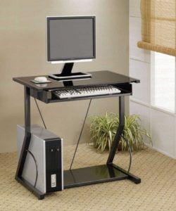 Small Fancy Computer Desk