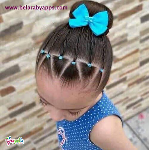 تسريحات اطفال سهلة ومميزة للمدرسة Baby Hairstyles Baby Girl Hairstyles Hair Styles