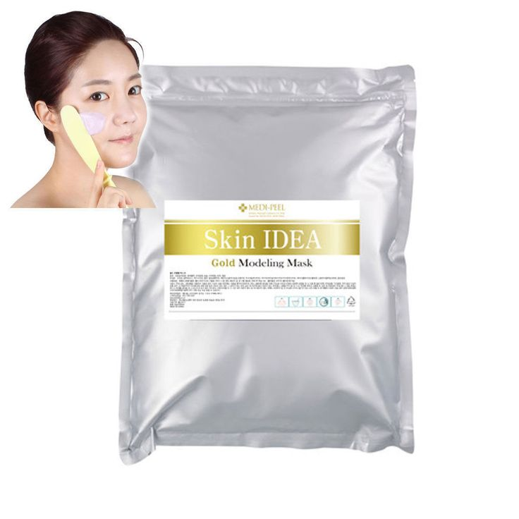 2000ml GOLD Premium Modeling Mask Powder Facial Peel Off Mask Masque #MEDIPEEL