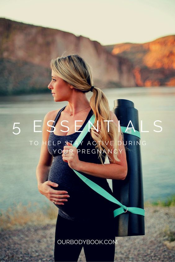 Everyone has a different experience with pregnancy and its relationship to exercise | Maternity Activewear