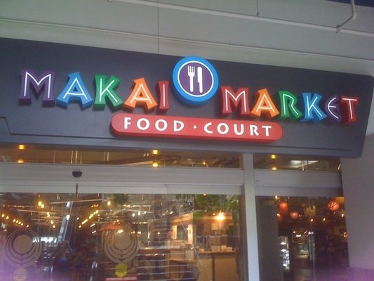 Makai Market Food Court (Ala Moana Center, Honolulu) is the only mall food court I'd make a special trip to go to!