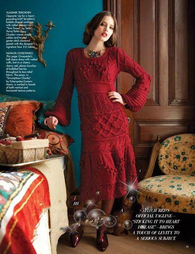 Vogue Knitting Winter 2012-2013 - Светлана Балкова - Picasa Web Albums