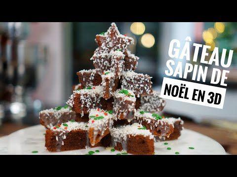 Gateau SAPIN 3D CHOCOLAT ! Première recette de NOEL 2017   YouTube