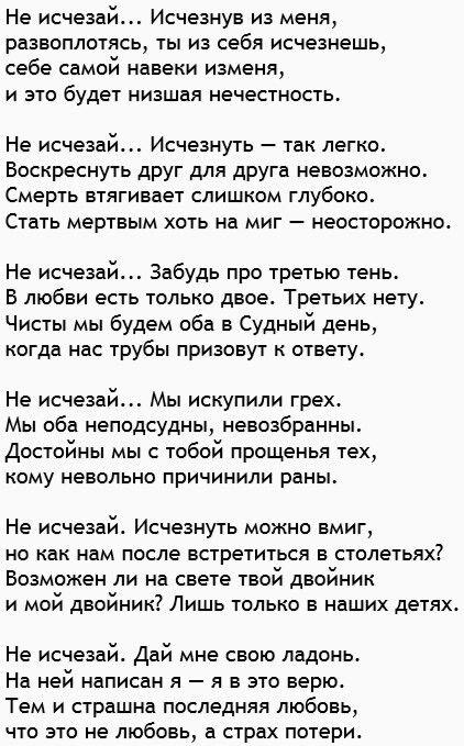 Евгений Евтушенко. 1977