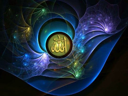 *** karşıLama ***: Kumpulan Kaligrafi ISLAM 2014