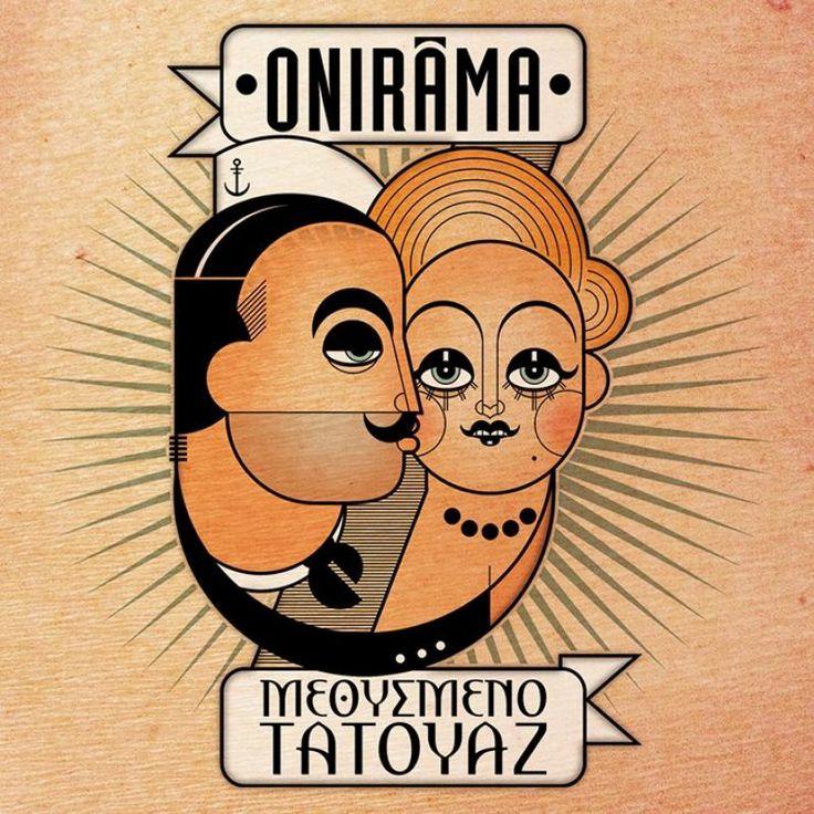Onirama - Μεθυσμένο τατουάζ νέο album