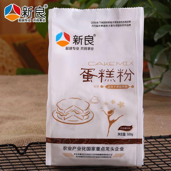 White cake mix 4 Yuan