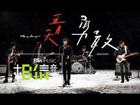 臉書: https://www.facebook.com/pages/DJ-CJ-%E5%AE%B6%E7%BE%A4-Taiwan/627598933917711?ref=hl 下載點: http://www47.zippyshare.com/v/aOePg9HY/file.html