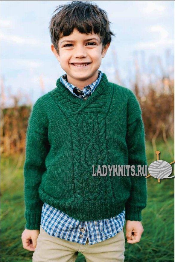 Красивый пуловер с косами для мальчика от 2 до 12 лет
