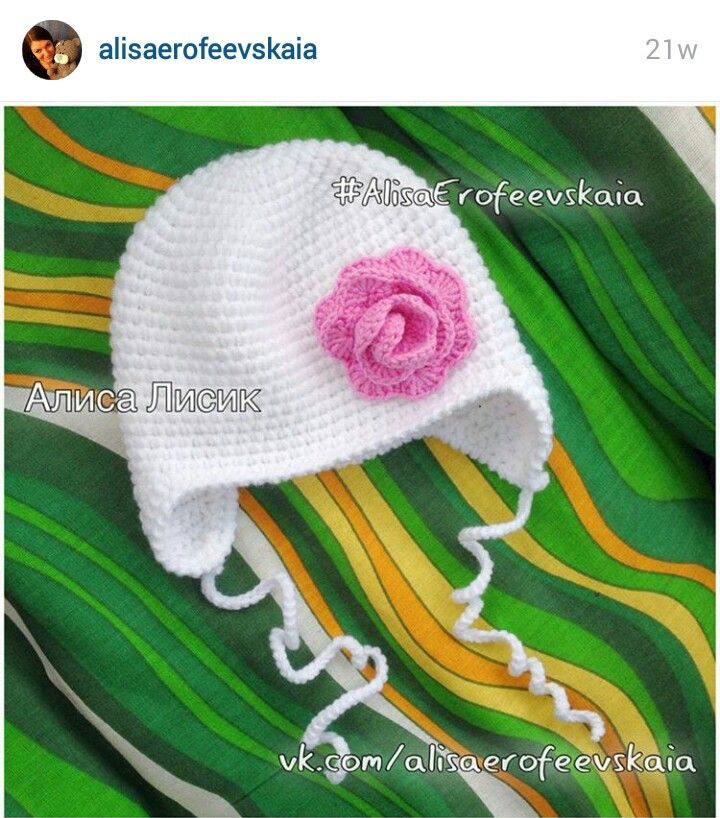 Instagram. PICTURE ONLY for inspiration. Crochet baby hats