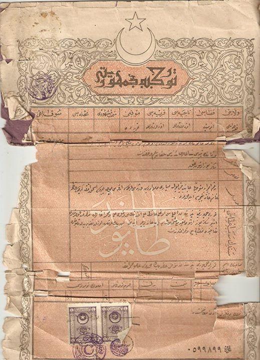 Osmanlı Tapusu - www.mekan.me
