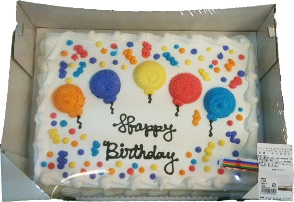 Costco Balloon Cake Everything Bdays Pinterest