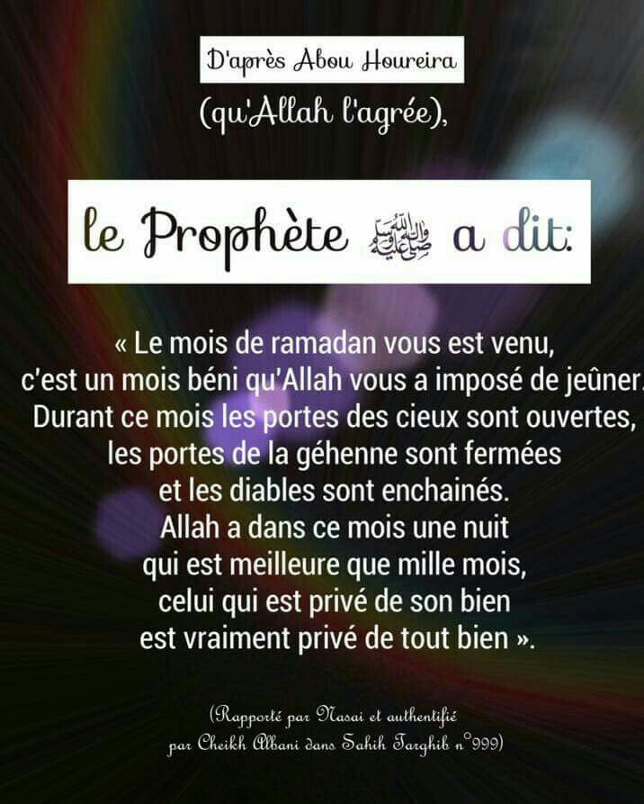 98 best Allah images on Pinterest Quran, Religion and Allah