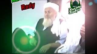 Nurullah yoluna kurbandır İpek – Halveti Uşşaki divanları | Nurani Radyo Tv izle dinle Halveti uşşaki Fatih Nesli
