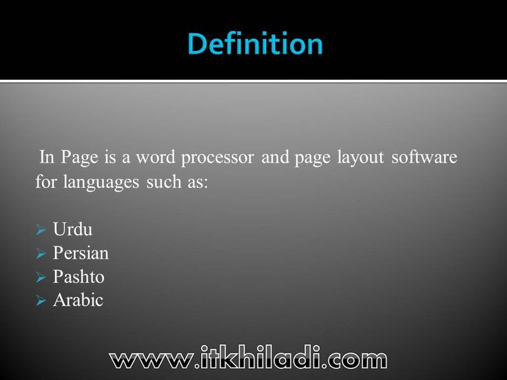Definition of inpage urdu
