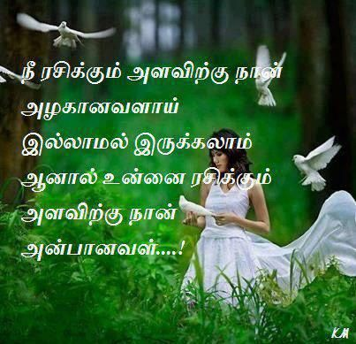 Pin by on Tamil quotes Pinterest Love