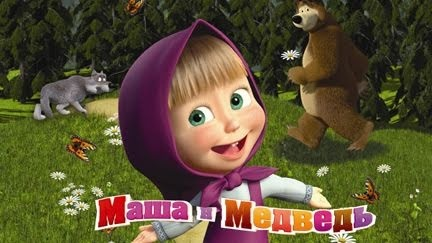 Masha and the Bear - Best Cartoon Ever We can't get enough! We don't speak Russian, but you understand the Story!