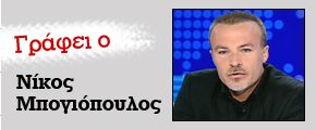 Ελληνικό Καλειδοσκόπιο: Πορνείον ''Η ΑΝΑΠΤΥΞΙΣ''... Αλήθεια με τις αποδείξ...