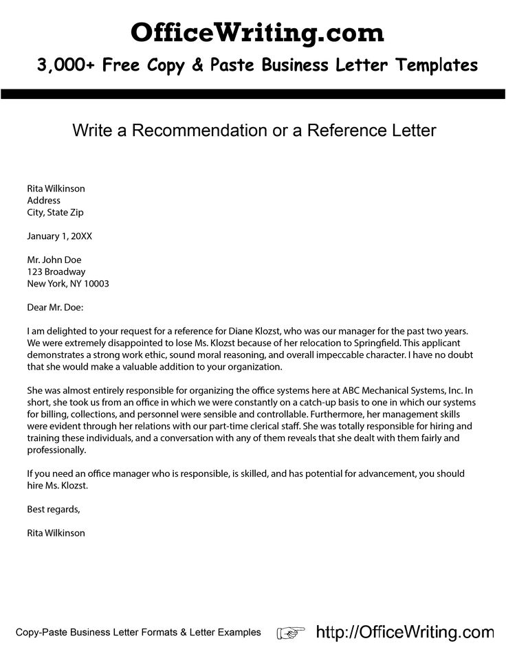 mla format letter of recommendation roho4senses