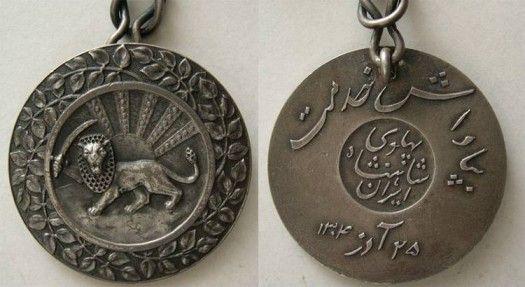 PAHLAVI DYNASTY. Reza Shah . Silver Order